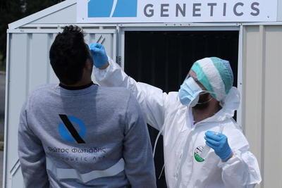 La OMS se aferra al hallazgo de una vacuna mientras pandemia sigue sin remitir