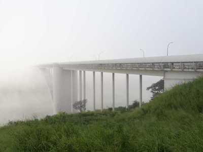 Densa neblina en la FRONTERA