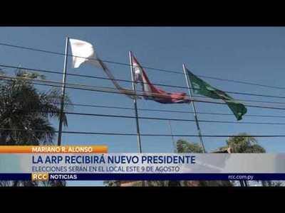 ELECCIÓN PRESIDENCIAL PARA LA ARP SERÁ EL DOMINGO 9 DE AGOSTO