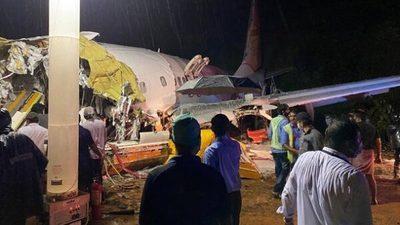 Accidente aéreo en India deja como saldo 17 muertos y 20 heridos