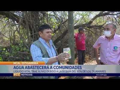 POZO SOMERO PERMITIRÁ ABASTECER A VARIAS OTRAS ALDEAS Y COMUNIDADES DE LA ZONA DE LAGUNA NEGRA