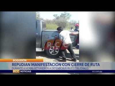 """CRÓNICA DE UNA MANIFESTACIÓN """"PACÍFICA"""" QUE SE TORNÓ VIOLENTA – CIERRE DE TRANSCHACO – LAGUNA NEGRA"""