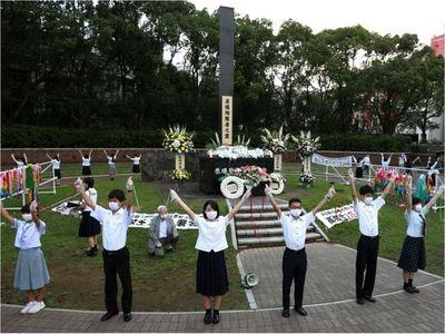 Nagasaki recordó 75 años de la infernal  bomba atómica