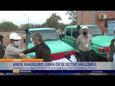 ANDE INAUGURÓ OBRA DE G. 12.700 MILLONES EN EL DEPARTAMENTO DE BOQUERÓN