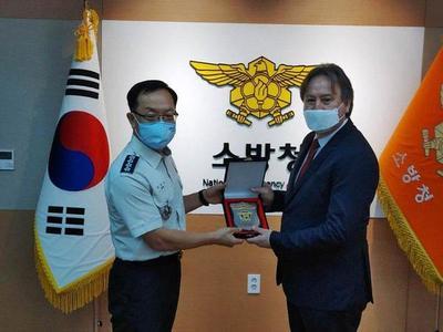 Corea del Sur anuncia donación de 6 ambulancias y 2 carros de bomberos – Diario TNPRESS