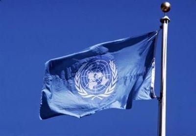 ONU bloquea intento de EE.UU. de reimponer sanciones a Irán