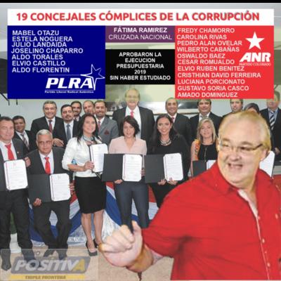 """Concejales """"CÓMPLICES"""" del gobernador, aprueban corrupta ejecución presupuestaria"""