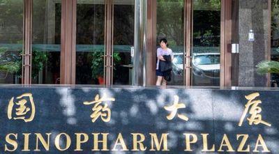 China acelera en la carrera por la vacuna con ensayos en países en desarrollo