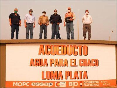Loma Plata podrá disfrutar del agua potable tras ajustes del acueducto
