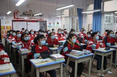 Guarderías y escuelas de toda China empiezan el curso escolar