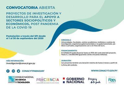 Conacyt anuncia financiación a proyectos sociopolíticos y económicos para afrontar pospandemia