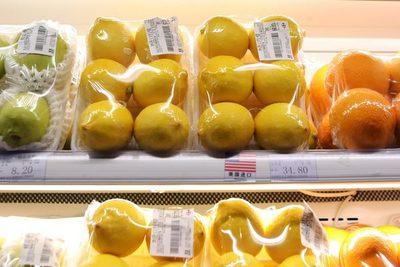 Argentina concreta la apertura del mercado chino para sus exportaciones de limón