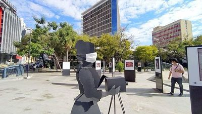 Concursos incentivan al desarrollo fotográfico