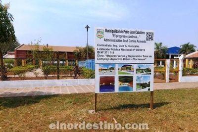 Terminada la reforma total de la ex Diben, Pedro Juan Caballero contará con el mayor centro recreativo deportivo de la región