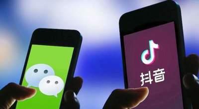 A partir del domingo, EE.UU prohíbe las aplicaciones chinas TikTok y WeChat