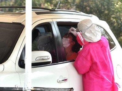 Salud reporta 17 fallecidos y 740 nuevos contagios de Covid-19