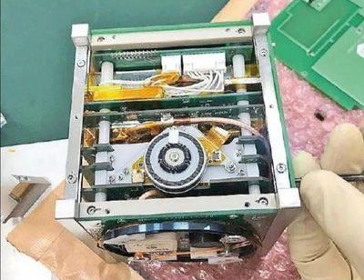 ¡Orgullo nacional! Primer satélite paraguayo es presentado en Japón