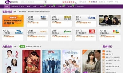 HOY / Audiovisuales nacionales serán proyectados en Taiwán