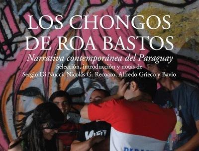 Literatura contemporánea del Paraguay