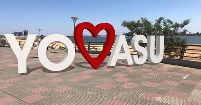 La Nación / Inaugurarán Paseo de los Turistas en la Costanera de Asunción