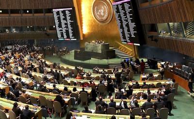 Paraguay pugna por una vacancia en comisión de Derechos Humanos de la ONU