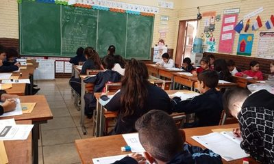 Educación 2020: sin comprensión ni lógica