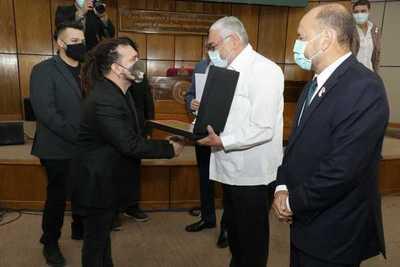 Senado homenajea al grupo Tierra Adentro, tras su nominación al Latin Grammy