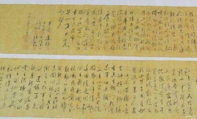 Hallan cortado a la mitad valioso manuscrito hecho por el fundador de China Popular