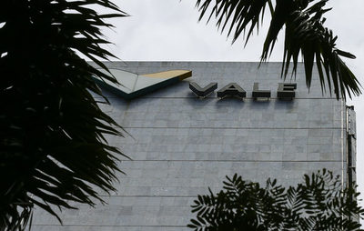 La minera Vale forma una filial conjunta para ampliar y operar un puerto chino