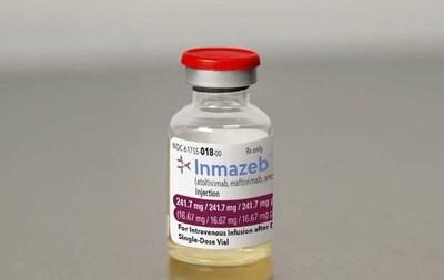 Reguladores de EEUU aprueban 1er tratamiento contra el ébola