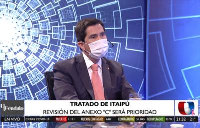 """Canciller nacional: """"La revisión del Anexo C es prioridad del Gobierno"""""""