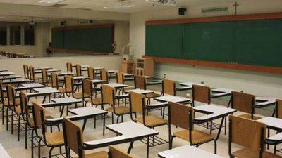 Las clases vuelven a ser presenciales paulatinamente en Buenos Aires