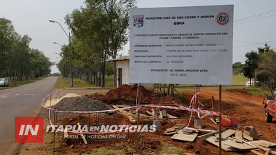 EN BUENA MARCHA SIGUE LA CONSTRUCCIÓN DEL PÓRTICO DE ACCESO A SAN COSME