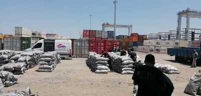 ¡Récord para la policía! Incautan más de 2 mil kilos de cocaína en puerto de Villeta