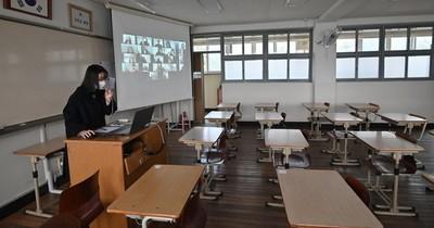 La Nación / Corea del Sur instalará un aula tecnológica en escuela de Asunción