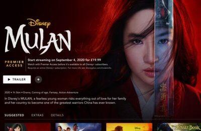 Ver películas Disney con amigos en reuniones virtuales