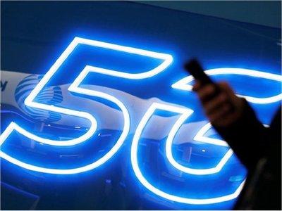 ¿Por qué no hay que temer a la red de telefonía móvil 5G?
