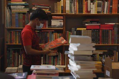 """Perú marca """"un hito"""" con una histórica ley del libro"""