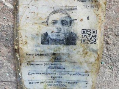 Identifican a tres con identidad marroquí y una egipcia en contenedor