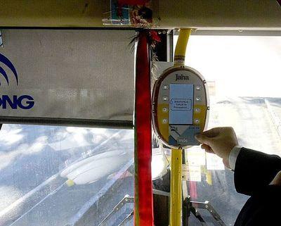 Ucetrama critica falta de tarjetas del billetaje electrónico