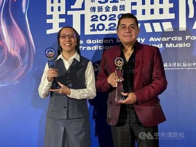 Músico paraguayo  gana el  Golden Melody en Taiwán