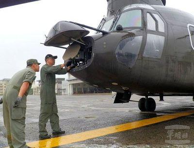 EE.UU. provee a Taiwán de misiles para su defensa