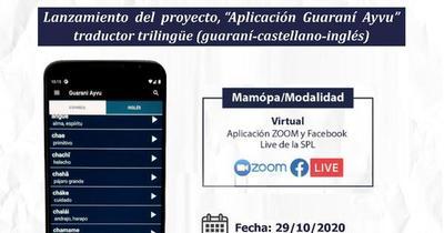 Presentarán proyecto de aplicación para traducir guaraní-inglés-castellano