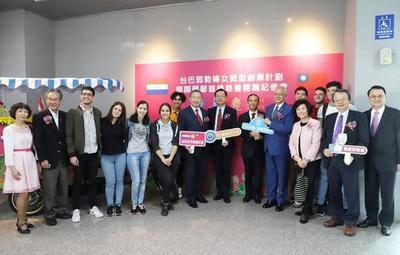 """Gobierno de Taiwán presenta """"Bubble Mate"""", un emprendimiento de mujeres paraguayas"""