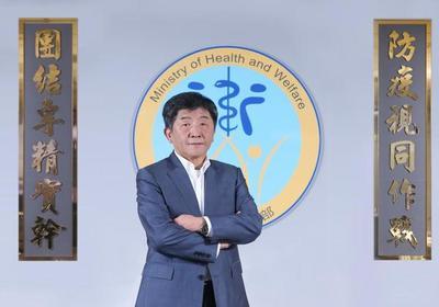 Apoyo a la inclusión de Taiwán en la red de salud pública mundial pos Covid-19