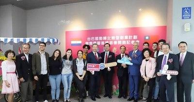 """La Nación / Nuevo """"Bubble Mate"""" se promueve en Taiwán"""