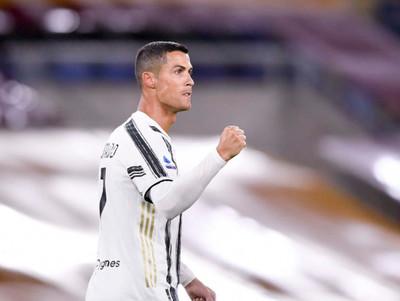 Cristiano Ronaldo da negativo a la prueba de COVID-19