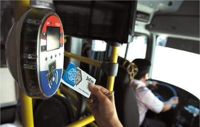 Personas con discapacidad deben viajar gratuitamente en el transporte público
