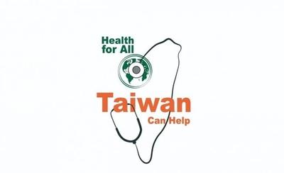 HOY / TaiwanCanHelp: el modelo taiwanés clama un espacio en la OMS