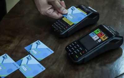 Suspensión de uso obligatorio de billetaje electrónico: CETRAPAM dice que puede aprovecharse para establecer medidas contra revendedores